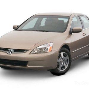 Download 2005 Honda Accord Hybrid Repair Manual.
