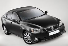 Photo of 2007 LEXUS IS250 Service and Repair Manual.