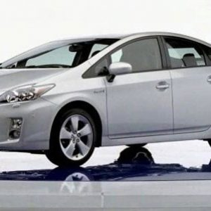Download 2010-2015 Toyota Prius Service Repair Manual.