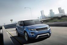 Download 2013 Range Rover Evoque Service Repair Manual.