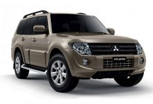 Photo of 2015 Mitsubishi Pajero IV Service Manual CD, ISO image