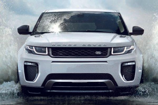 Download 2016 Range Rover Evoque Service Repair Manual.