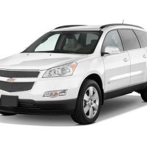 2009-2010 Chevrolet Traverse Service Repair Manual