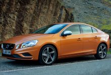 Free Electrical Wiring Diagrams of Volvo S60 model 2013 in PDF format.