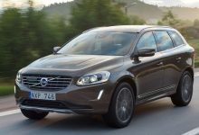Download 2013 Volvo XC60 Electrical Wiring Diagrams.