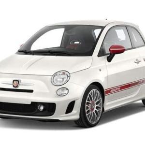 Download 2012 Fiat 500 Repair Manual