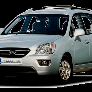 Download 2006-2008 Kia Carens Repair Manual